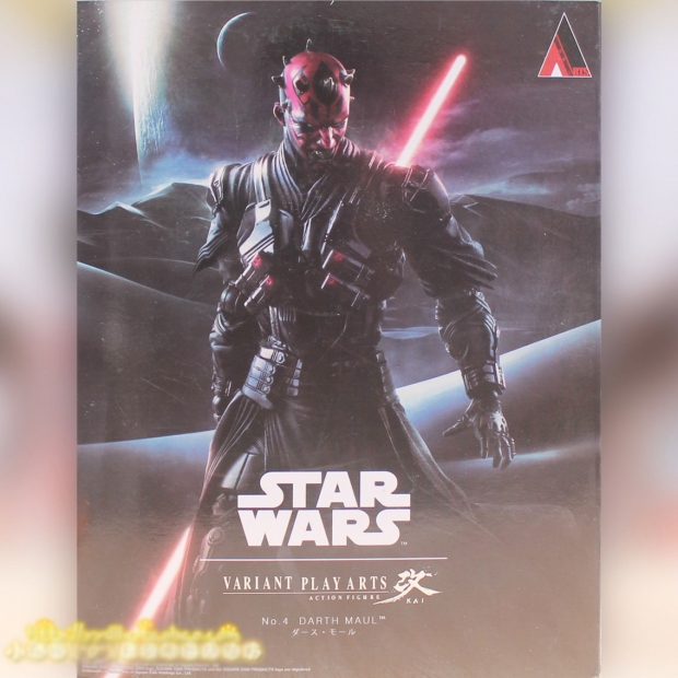 Play Arts Kai Darth Maul