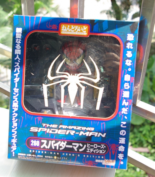 Nendoroid Spider-Man Hero's Edition