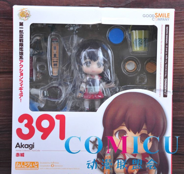 Nendoroid Akagi