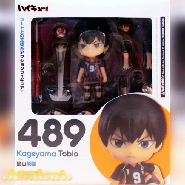 Nendoroid Kageyama Tobio