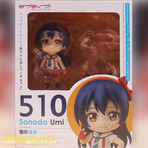Nendoroid Umi Sonoda