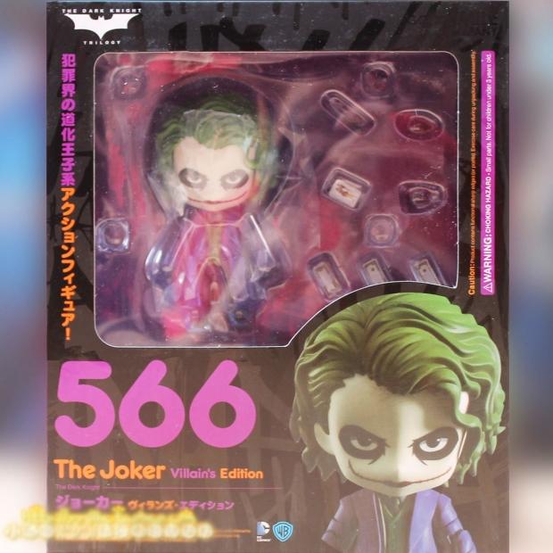 Nendoroid The Joker Villain's Edition