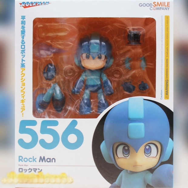 Nendoroid Rock Man