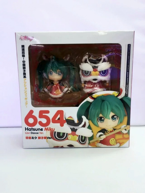 Nendoroid Hatsune Miku Lion Dance Ver.