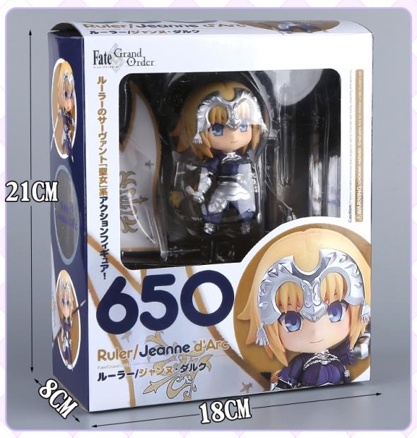 Nendoroid Ruler Jeanne d'Arc
