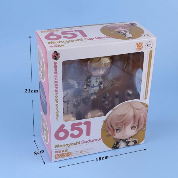 Nendoroid Monoyoshi Sadamune