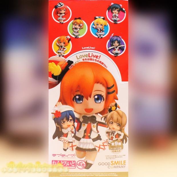 Nendoroid Petite Love Live! Sore wa Bokutachi no Kiseki Ver. (Set of 9)