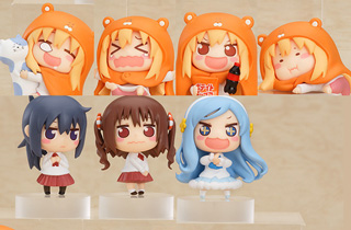 Himouto! Umaru-chan Trading Figures (Set of 8)