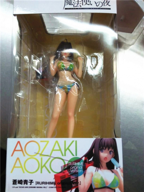 Beach Queens Aozaki Aoko RURIHIME original Ver.