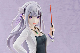 Emilia High School Teacher Ver.