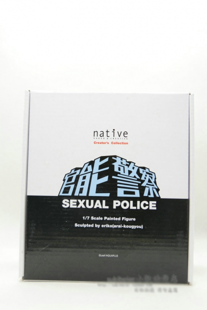Sexual Police re product