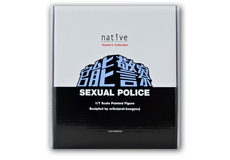Sexual Police