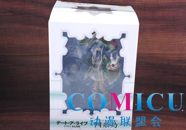 Yoshino (Phat Company)