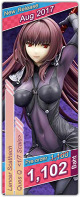 Lancer Scathach (Ques Q)