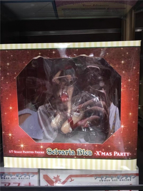 Selvaria Bles X'mas Party